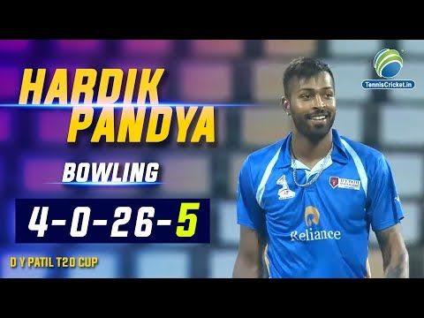 Hardik Pandya Bowling In Dy Patil T20 Cup 2020 Youtube In 2020 Bowling Mumbai Indians Cup