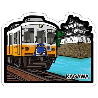 gotochi postcard chemin de fer takamatsu kotohira kagawa