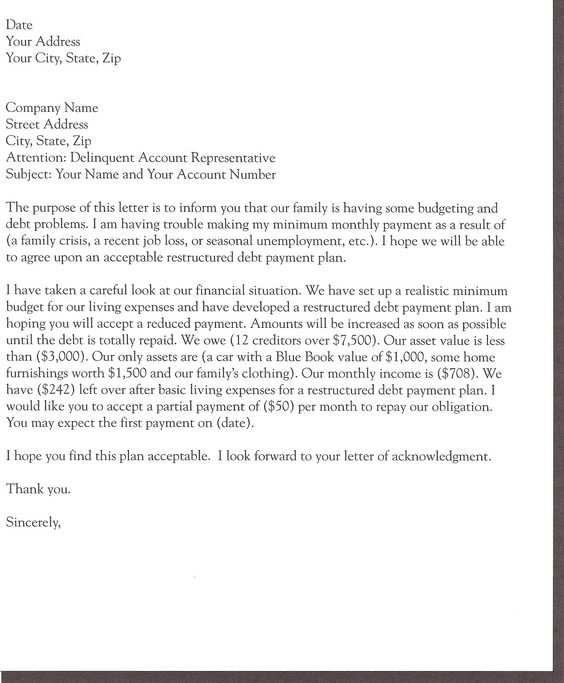 resume complaint investigator complaint investigation