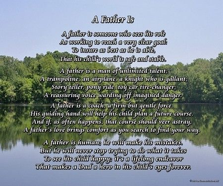 fathers day poem just like you