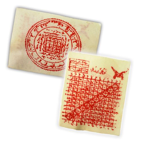 Rawhide Talisman Inscribed with Saffron Paste to Improve One's Business | $43.99