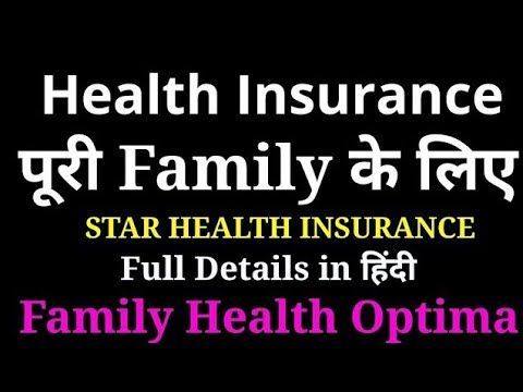 Family Health Insurance Plan Star Health Insurance Family