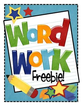 Free 26 page word work packet