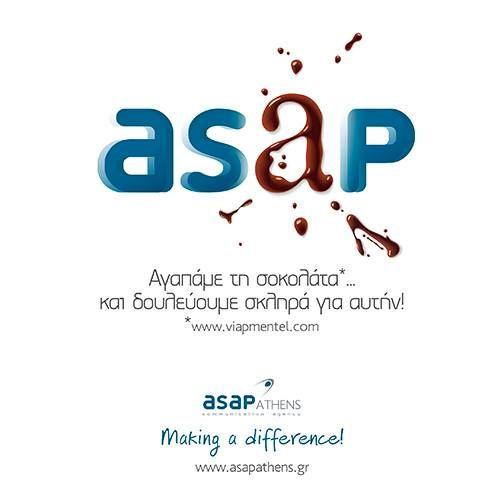 #viap#mentel#mentelitses#mentelakia http://www.asapathens.gr/work/service-brand-identity-design/