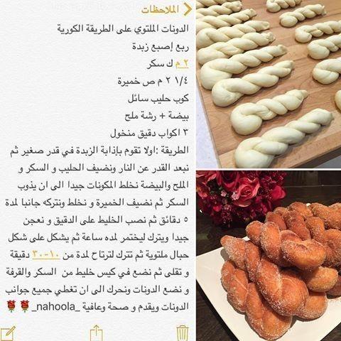 Korean Food Hhj Cookout Food Arabic Food Food