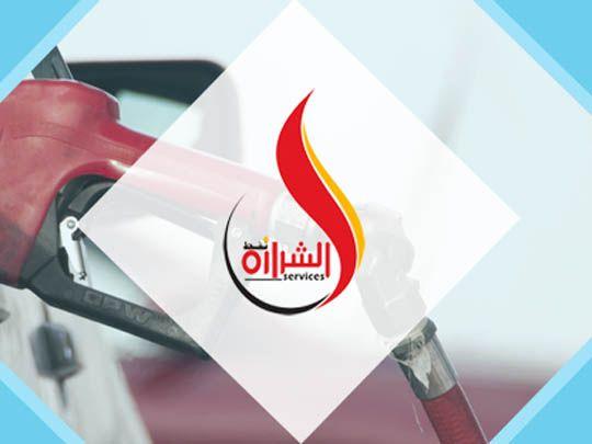 تعميم بخصوص احتياطات السلامة والأمان داخل محطات الوقود Tech Company Logos Company Logo Tech Companies