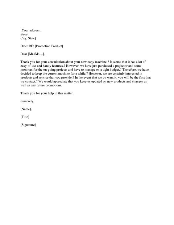 thank you for the job opportunity letter examples