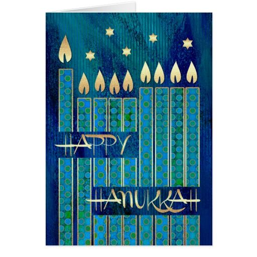 Happy Hanukkah! / Happy Chanukah! Star of David and Menorah Candles Design Customizable Hanukkah Greeting Cards with personalized name and greeting. Matching cards, postage stamps and other products available in the Jewish Holidays / Hanukkah Category of the Mairin Studio store at zazzle.com