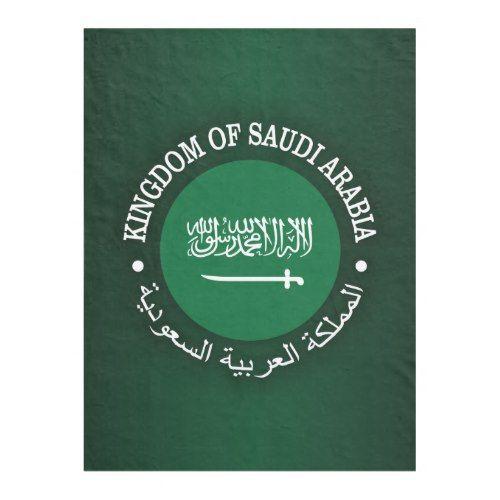 Kingdom Of Saudi Arabia Fleece Blanket Zazzle Com In 2021 Fleece Blanket Personalized Custom Edge Stitch