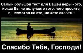 Image result for христианские открытки