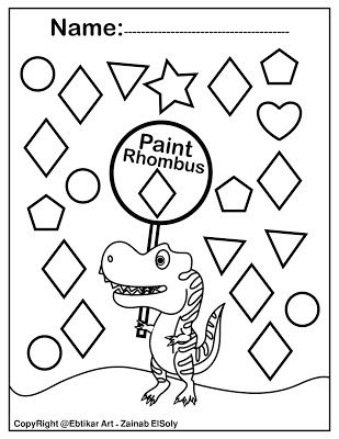 Dinosaur Preschool Find Rhombus Preschool Coloring Pages Dinosaurs Preschool Shapes Preschool