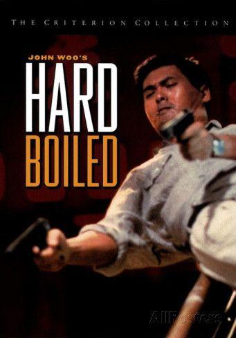 Hard-Boiled Masterprint at AllPosters.com