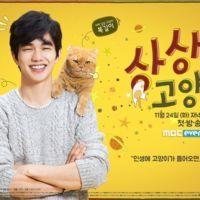 Hyun Jong Hyun (Yoo Seung Ho) es un escritor de webtoon y trabaja a tiempo parcial en una tienda...
