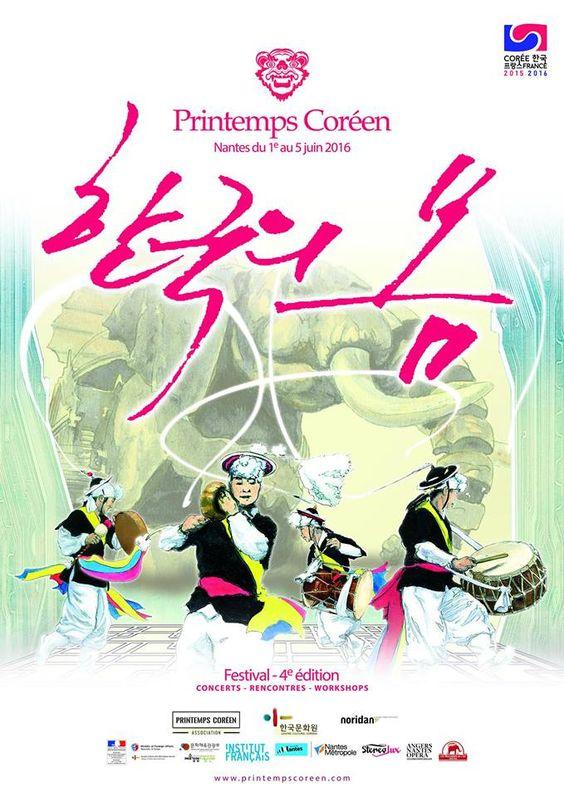 pull rouge matic website - Printemps Coréen festival in Nantes - poster design with illustration and calligraphy #poster #graphic #design #calligraphy #corean #illustration