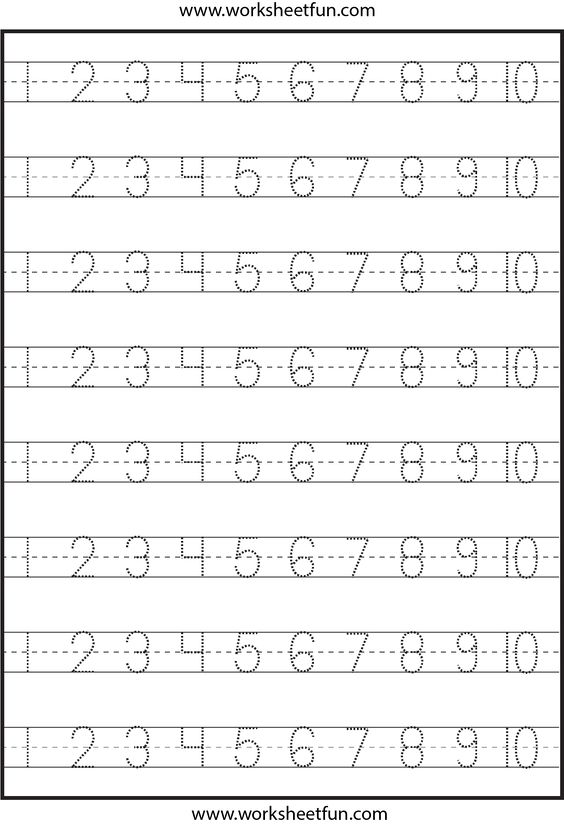 Number Tracing 1-10 - Worksheet | Printable Worksheets | Pinterest ...