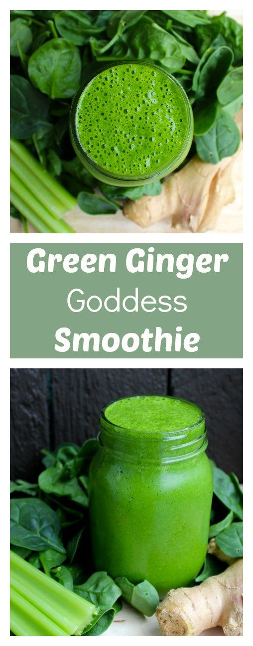 Green Ginger Goddess Smoothie (low glycemic, anti-inflammatory)