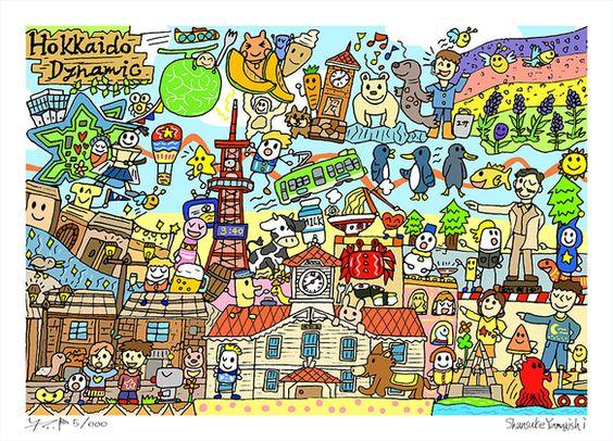 ==A4イラスト「Hokkaido dynamic」 (北海道ダイナミック)==      作品左端には直筆サインとエディションが描かれています。(画像のサイ...|ハンドメイド、手作り、手仕事品の通販・販売・購入ならCreema。