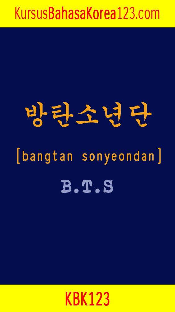 Semangat Dalam Bahasa Korea : semangat, dalam, bahasa, korea, Tulisan, Korea, Bahasa, Korea,, Kosakata,