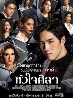 Phim Con Tim Sắt Đá
