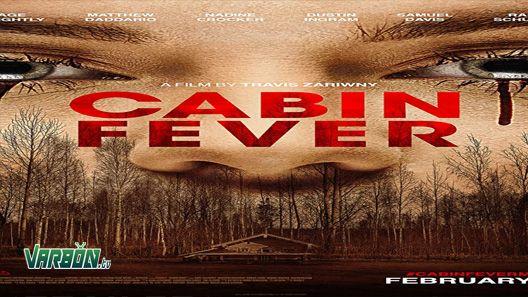 مشاهدة فيلم Cabin Fever 2016 مترجم للعربية In 2020 Cabin Fever Fever Five Friends