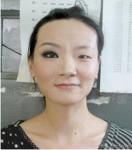 Power of makeup ---> Whoa.