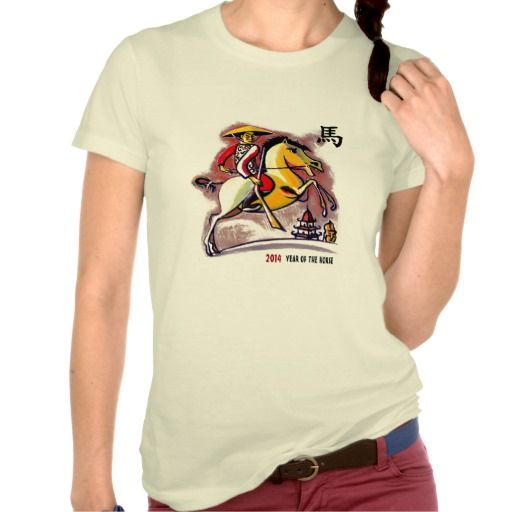 >>>Smart Deals for          Chinese Year of the Horse T-Shirt           Chinese Year of the Horse T-Shirt In our offer link above you will seeDeals          Chinese Year of the Horse T-Shirt Here a great deal...Cleck Hot Deals >>> http://www.zazzle.com/chinese_year_of_the_horse_t_shirt-235165688176727120?rf=238627982471231924&zbar=1&tc=terrest