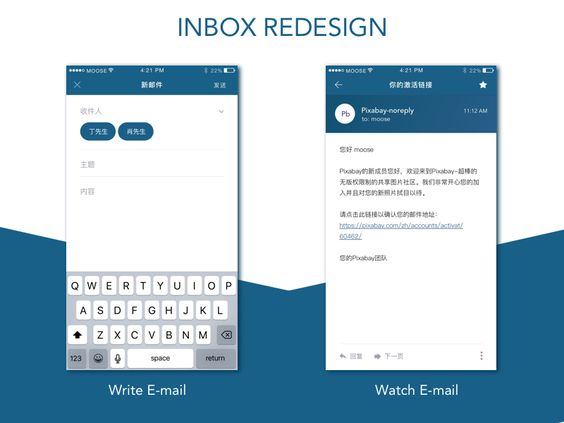 Inbox redesign 2