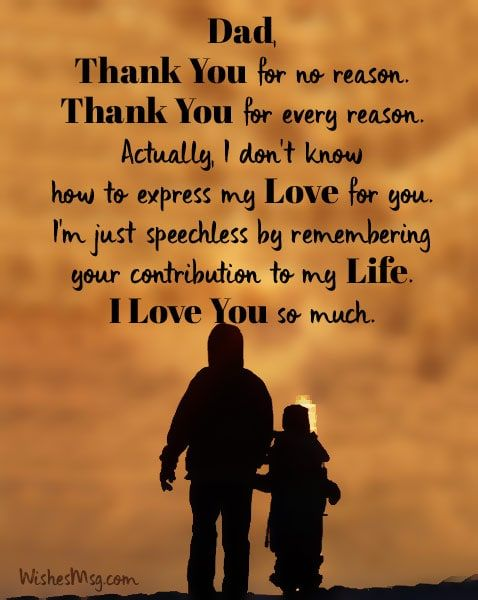 Best Thank You Message For Dad Mom And Dad Quotes Message For Dad Daughter Love Quotes