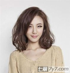 Groovy Korean Hairstyles Hair And Kpop On Pinterest Short Hairstyles For Black Women Fulllsitofus