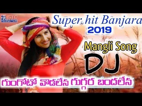 Lambadi Dj Songs Youtube Dj Mix Songs Remix Music Dj Remix Music
