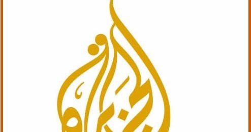 شاهد قناة الجزيرة الاخبارية بث مباشر بدون تقطيع الان موقع برامجنا Tribal Tattoos Arabic Calligraphy Arabic