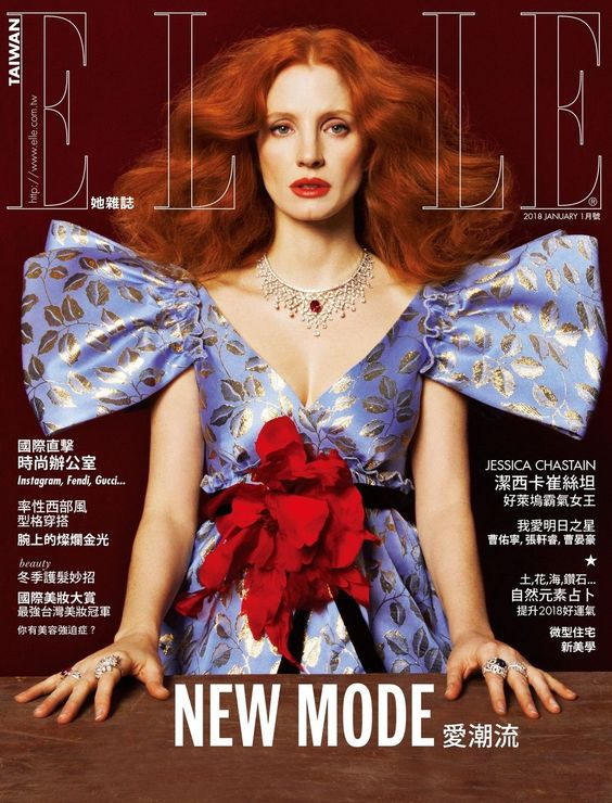 Jessica Chastain On The Cover Of Elle Taiwan January 2018 Wearing Piaget Jewels Jessica Chastain Jessica Chastain Dress Elle Magazine
