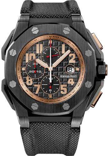 Audemars Piquet Royal Oak Offshore Arnold Schwarzenegger The Legacy Chronograph