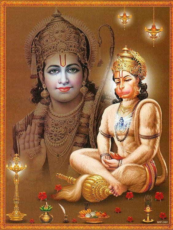 Shree Ram Bhakt Hanuman