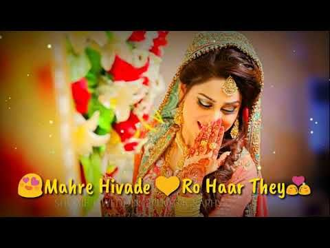 New Marvari Romantic Love Lyrics Full Screen Whatsapp