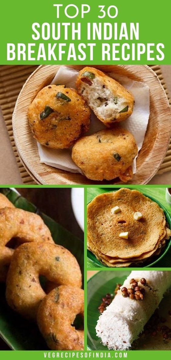 south indian breakfast recipes | 30 south indian recipes for breakfast
