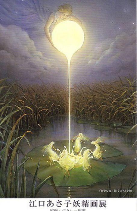 Moon Magic by Asako Eguchi: