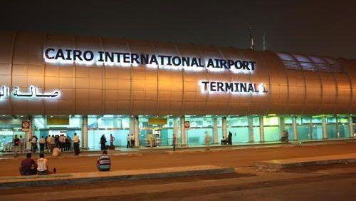 بالبلدي Belbalady Cairo Airport Cairo International Airport Cairo