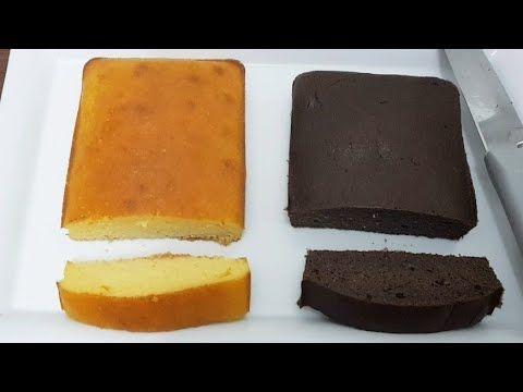Best Keto Pound Cake Recipe O U O Uƒusuƒ Uƒusoªuˆ U O U Uƒusuƒ O O O O U Us Youtube Cake Recipes Pound Cake Recipes Keto