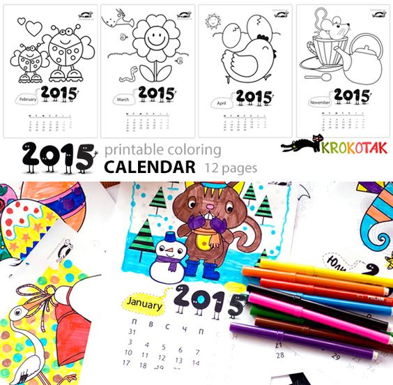 FREE printable 2015 Coloring Calendar – animals