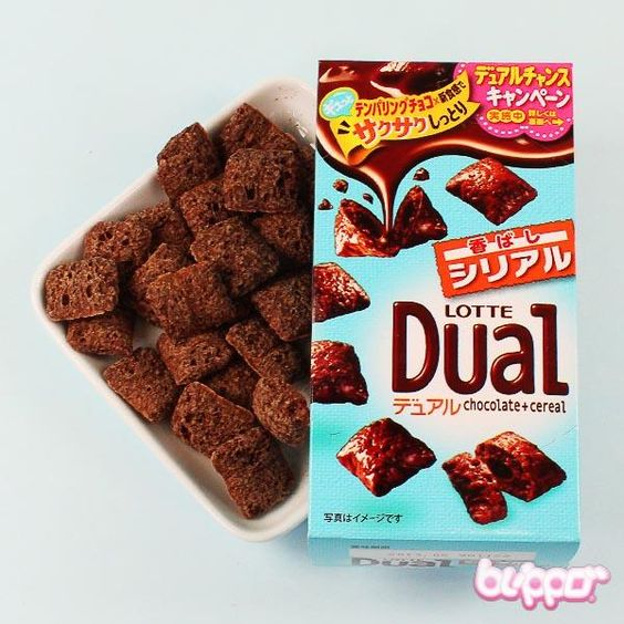 Lottes Dual Chocolate Cereal treats are made of 75% chocolate, with the remaining 25% being crispy cereal-like layers.