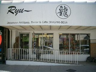 Our store front in Studio City, CA
