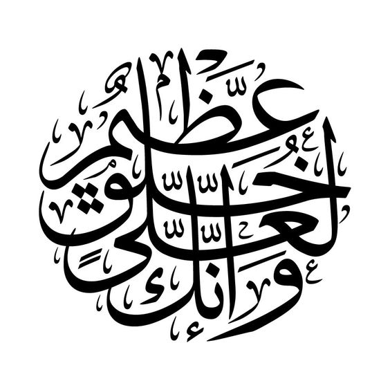 Examples Of Inspirational Arabic Typography Templates Com Typography Clothes Design Inspiration