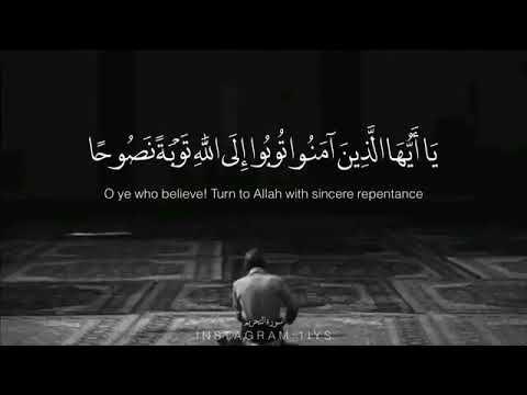 ياايها الذين امنوا توبوا الى الله توبة نصوحا Youtube Youtube Repentance Movie Posters