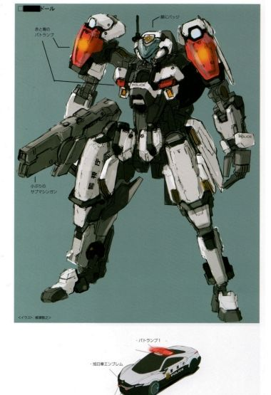 Xenoblade X The Secret File – Art of MIRA - Unidentified Materials - New Tokyo Skell