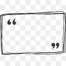 Line Rectangle Border Png Free Download How To Draw Hands Hand Drawn Border Line Border