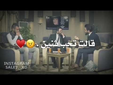تگول تحب ثنين شعر عراقي عن الحب Youtube Youtube Videos Music Songs Youtube Videos Music Music Songs