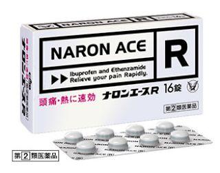 NARON ACE R 大正製薬