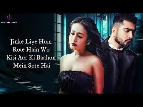 Jinke Liye Lyrics Neha Kakkar Ft Jaani B Praak Arvindr Khaira Youtube In 2020 Beautiful Lyrics Neha Kakkar Latest Music Videos