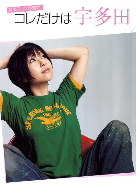 緑Tシャツの宇多田ヒカル